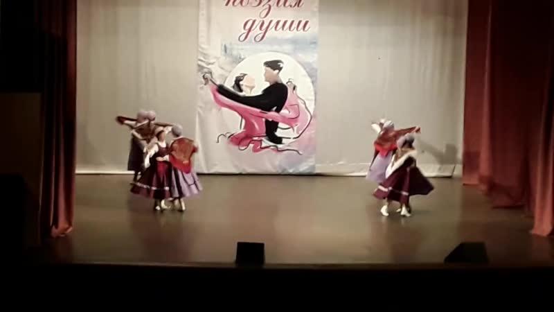 Школа танца Ритм Народный стилизованный танец Субботея