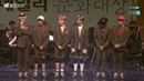 170216 The 4th EDAILY Culture Award Live NCT DREAM Dunk Shot My First and Last