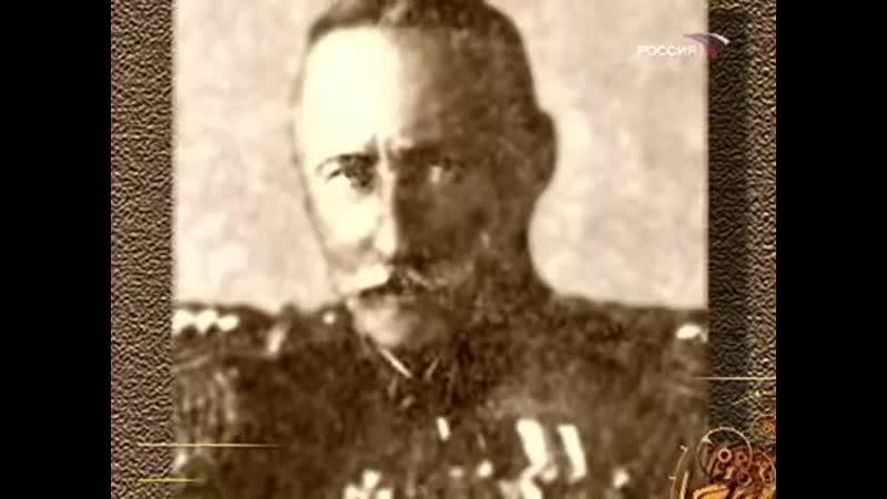 1911 год Пётр Столыпин Исторические хроники с Николаем Сванидзе