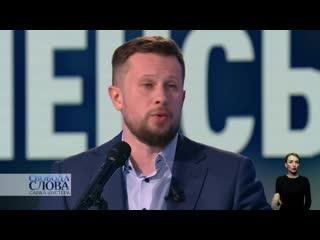 Экс-депутат Рады в эфире призвал к истреблению жителей Донбасса!