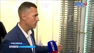 Проект Energy 2020, Технопром-2019 - Телеканал РОССИЯ 1