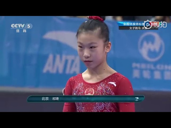 Qi Qi VT - EF Chinese National Games 2019