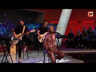 RТL - Stern TV: Tokio Hotel - Melancholic Paradise (LIve) -
