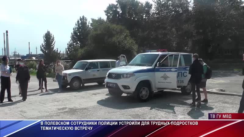 Полиция Полевского организовала комендансткий патруль
