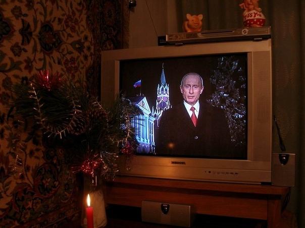 Сколько стоит поздравления по телевизору