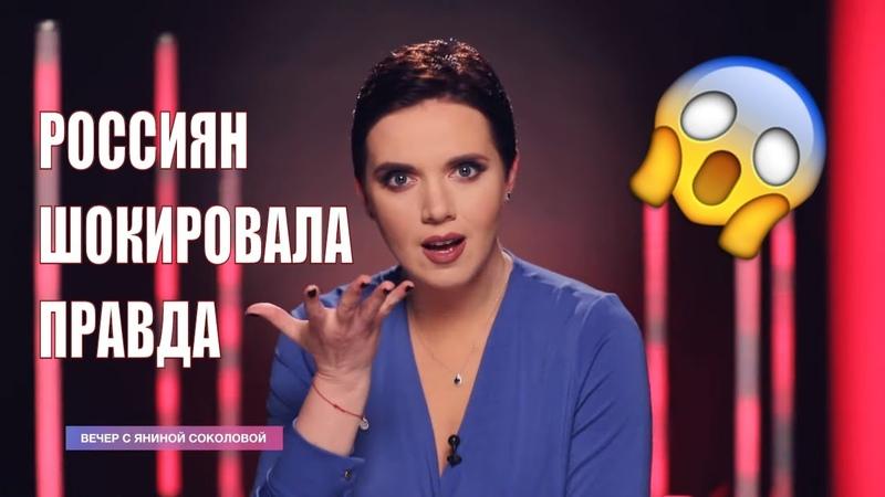Россия в шоке популярная телеведущая рубанула правду смотреть до конца