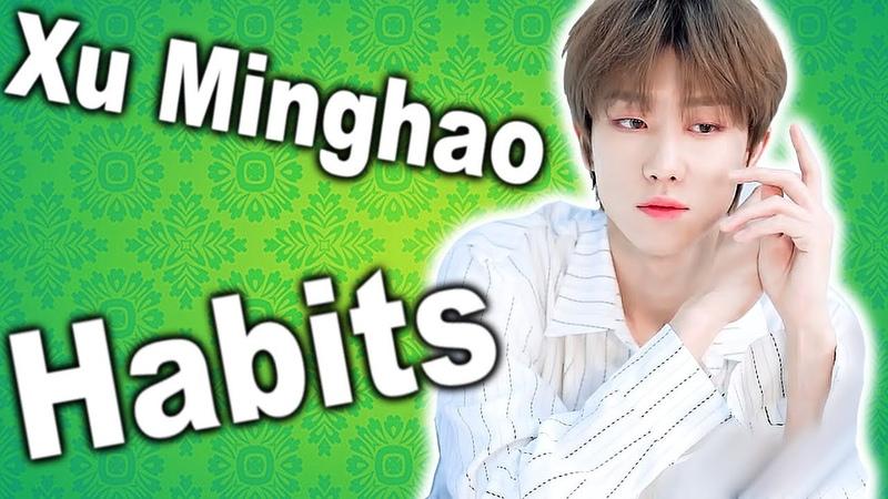 XU MINGHAO THE8 HABITS SEVENTEEN CRACK 3