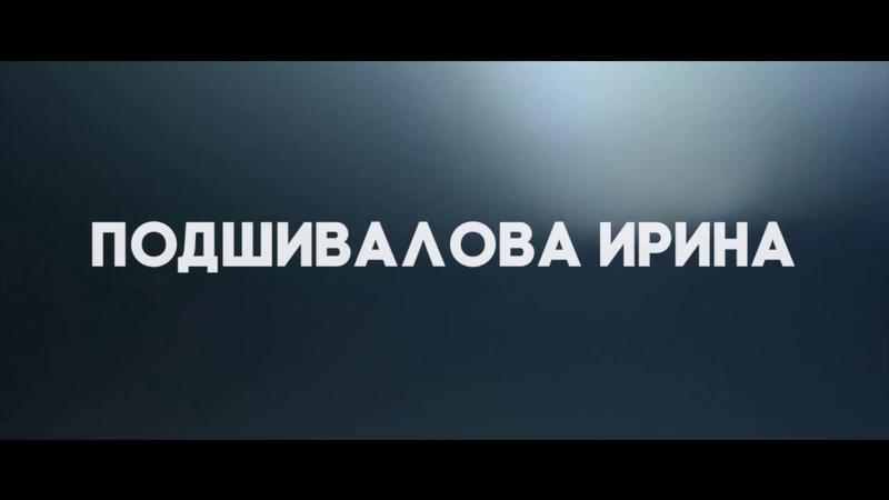 Podshivalova Irina - 1st PLACE - BEST STRIP/HIGH HEELS SOLO - FRAME UP X FEST