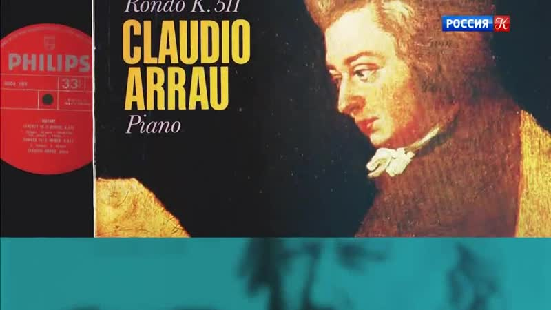 Великий пианист Клаудио Аррау Абсолютный слух Эфир 27 11 2019 ТК Культура