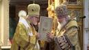 К РПЦ присоединились западноевропейские приходы русской традиции