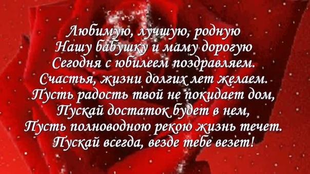 Поздравление маме на 60 лет от дочери открытки, мая советские