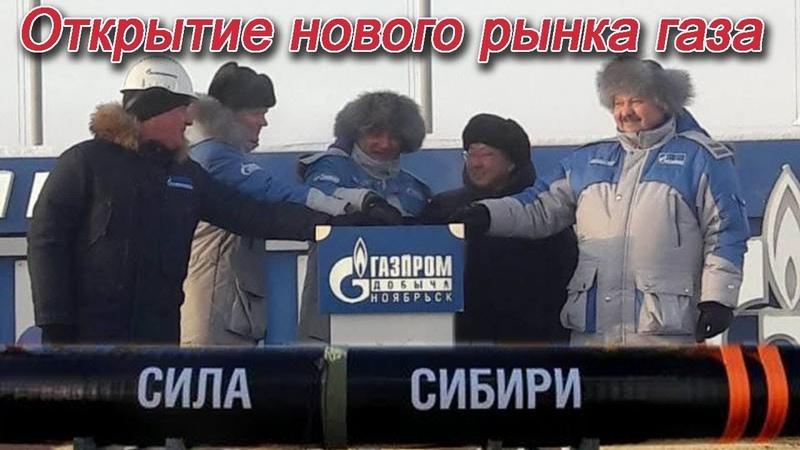 Крах антироссийских надежд Украины и США