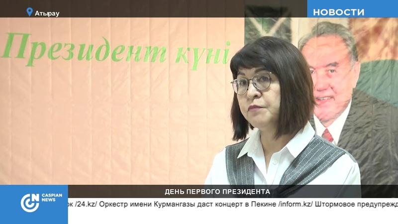 День открытых дверей в НИШ г Атырау CNTV