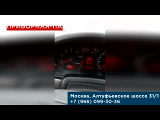 Обзор неисправности стрелок на панели приборов Audi A4 B5