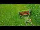 GARDENA 400 механическая газонокосилка ОТЗЫВ В ДВУХ СЛОВАХ