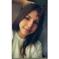 Арина Малиновская