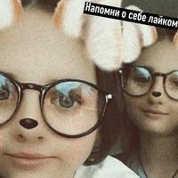 Наталья Проценко