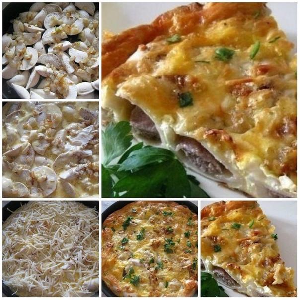 пицца из пельменей рецепт с фото или бойсенова