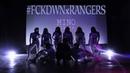 MINO - Fiance dance cover by FCKDWN ft. Rangers