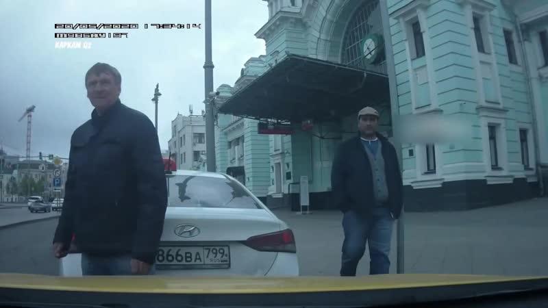 Делянку не поделили Москва 20 05 2020