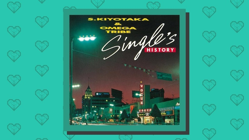 Sugiyama Kiyotaka Omega Tribe Single's History Synth Pop 1985 Japan Compilation