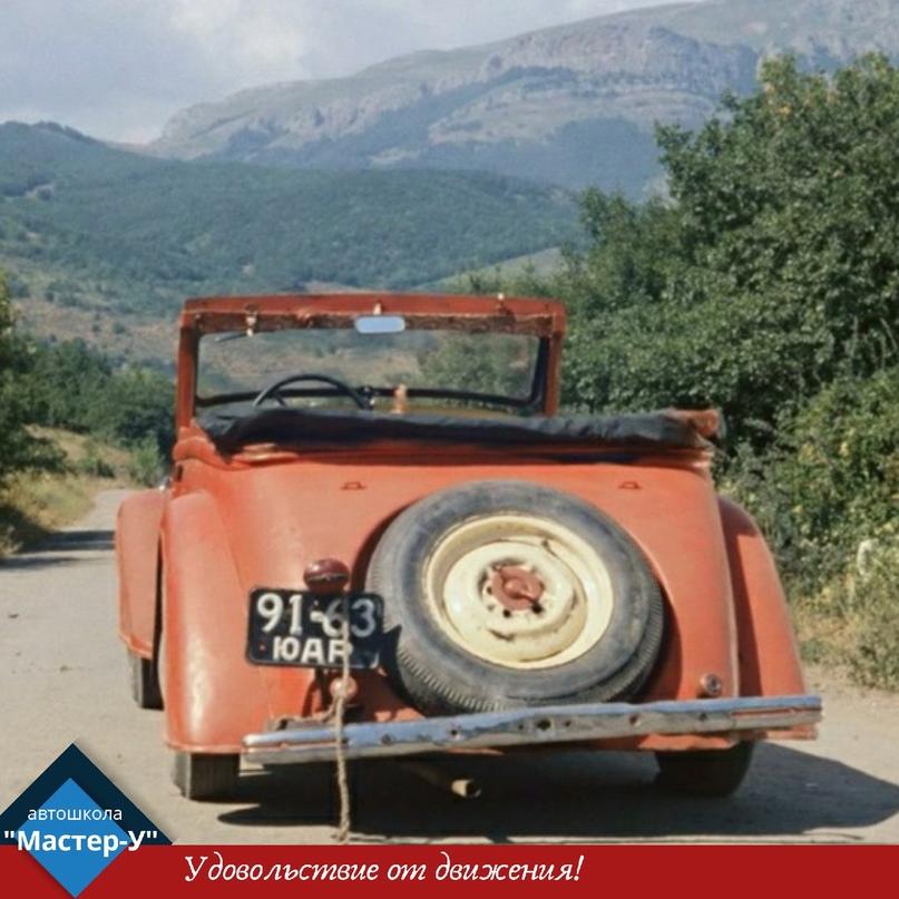Авто в комедиях Гайдая., изображение №6
