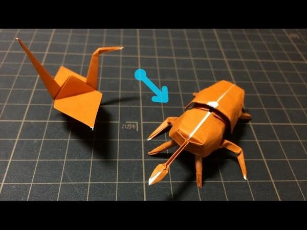 ツルの手順からカブトムシの折り紙ができてしまう動画How to make Origami Beetle 종이 접 4