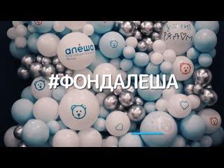 Фан-променад матча Зенит - ЦСКА