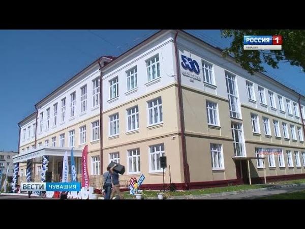 В Чебоксарах открыли новый корпус 61-й школы