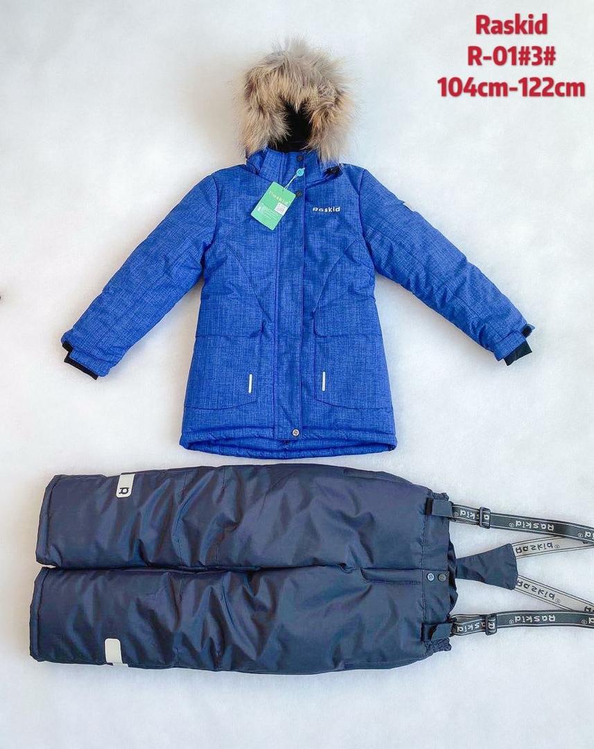 Зимний костюм Raskid R- 01-3
