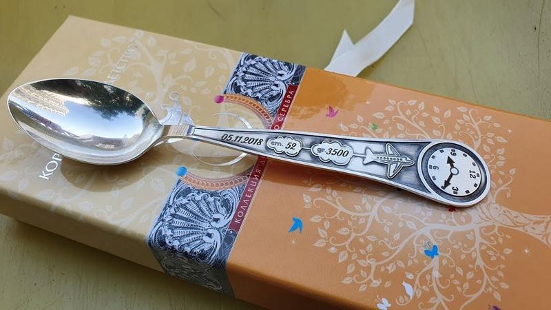 Серебряная ложка с гравировкой Памятный и полезный подарок для малыша и его родителей. Ложка из серебра с гравировкой даты, веса, времени, роста и имени малыша Купить можно пройдя по ссылке на на наш сайт gravira.ru/product/lozhechkachasy/