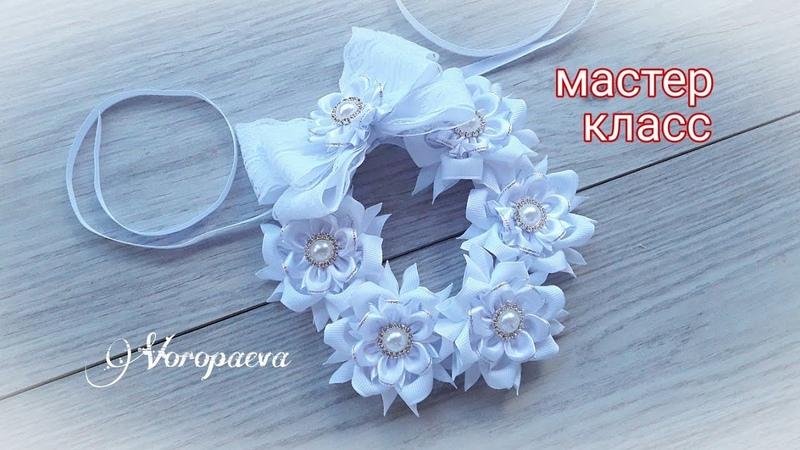Украшение на пучок гульку и лента в косу МК 2 в 1 Канзаши Hair decoration