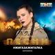 БОРОНИНА - #жигазажигалка