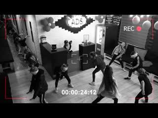 Ananko dance school_wizard alive muzik twerk