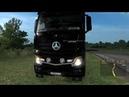 Euro Truck Simulator 2 Pro-Mods