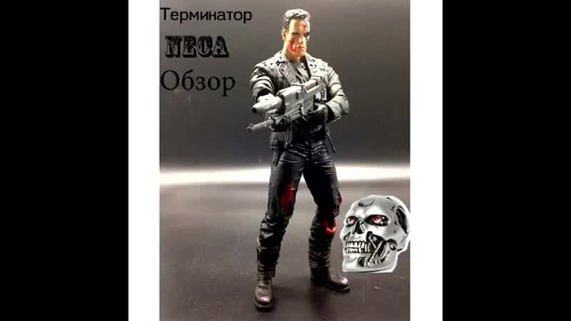 Обзор фигурки Terminator от NECA с AliExpress