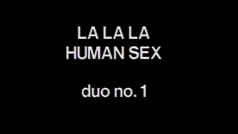 La La La Human Steps Human Sex (Choreographer Édouard Lock)