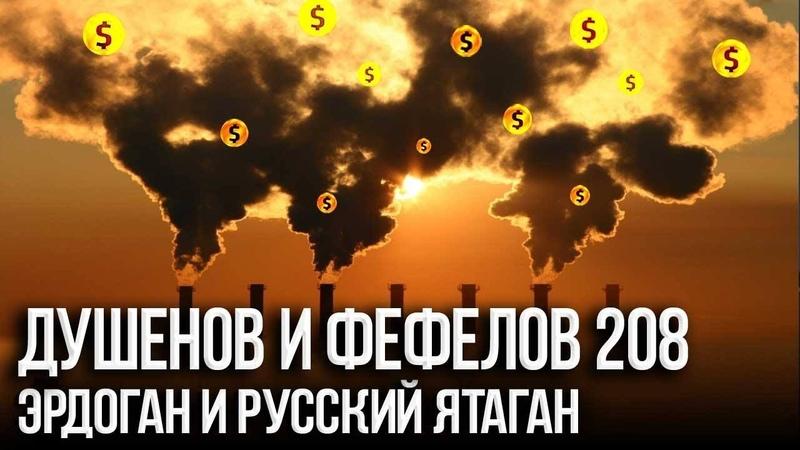 Лайфхак от Газпрома. На чём зарабатывает РФ