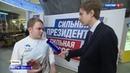 Вести в 2000 • Без агитации и дискуссий в России стартовал сбор подписей в поддержку Путина