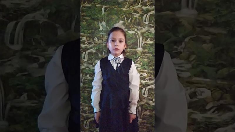Ефременкова Александра 8 лет (Поляновская сб№26) читает стихотворение Н.Ивановой «Что за праздник»