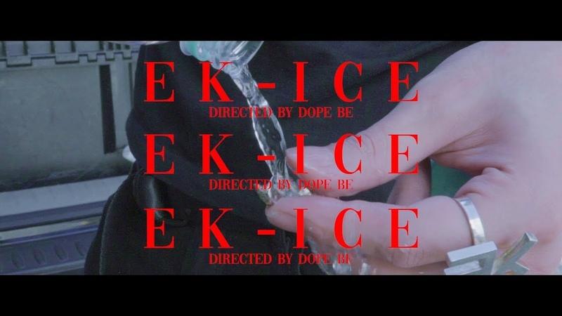 EK - ICE M/V