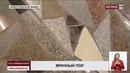 Надгробными плитами выложили пол в торговом доме Усть-Каменогорска