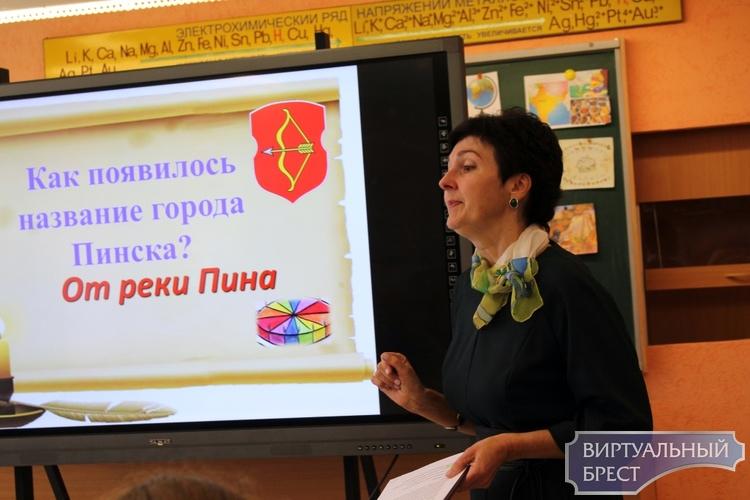 «Колесо истории» для увлеченных в гимназии №2 г. Бреста