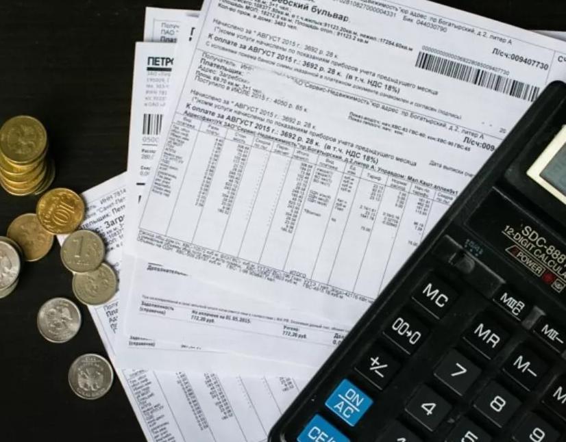 задолженность по жилищно коммунальным платежам