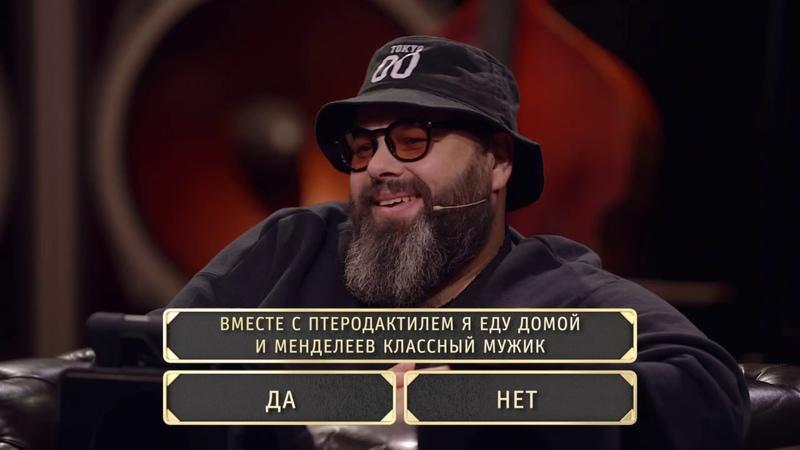 Шоу Студия Союз Хит его знает - Максим Фадеев и Ольга Серябкина