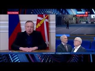 Губернатор Петербурга Беглов _ мы границы Ленинградской обл не перекрывали