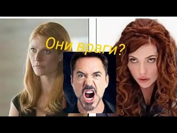 Скандалы киновселенной Marvel