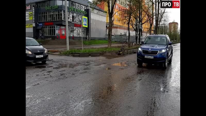 Дождались на Волховском проспекте начался большой ремонт