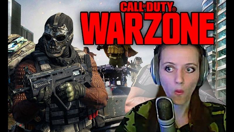 В ШУТЕР С ДРУГОМ 🎀 Wolfy в Call of Duty Warzone