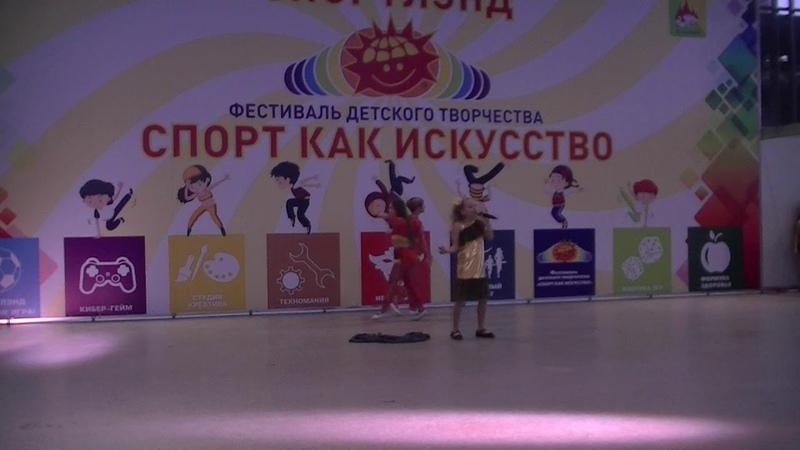 Канатоходка. исп. Куриненко Кристина. Лауреат 2 степени